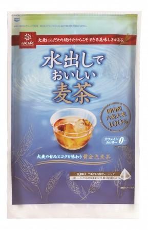 水出しでおいしい麦茶