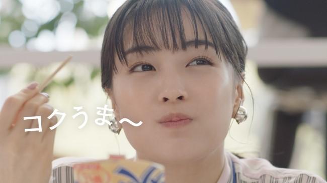 ロッテ「爽」新CM『おいしい休憩』